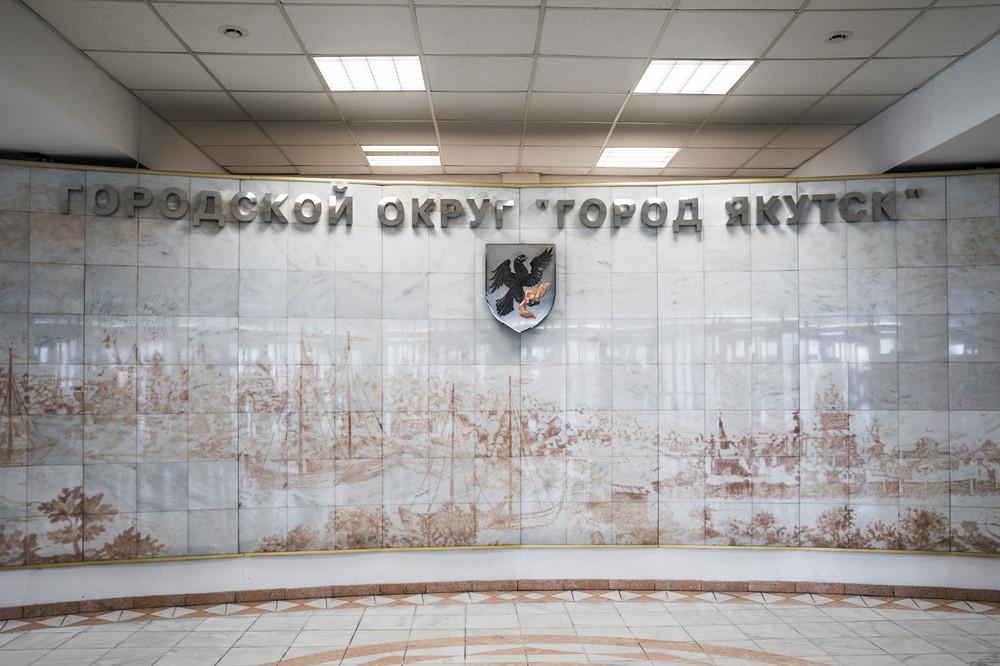 В Якутске школьники с 1 по 4 классы переводятся на очную форму обучения с 11 октября