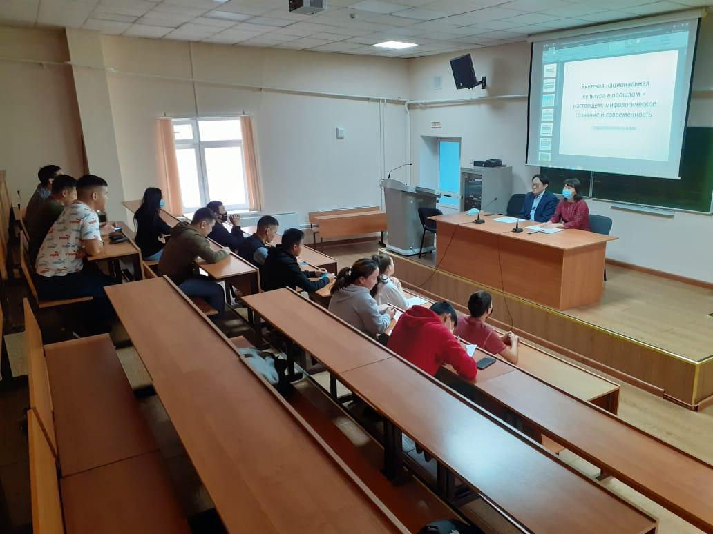 В АГАТУ прошел семинар о якутской национальной культуре и традициях коренных народов Якутии