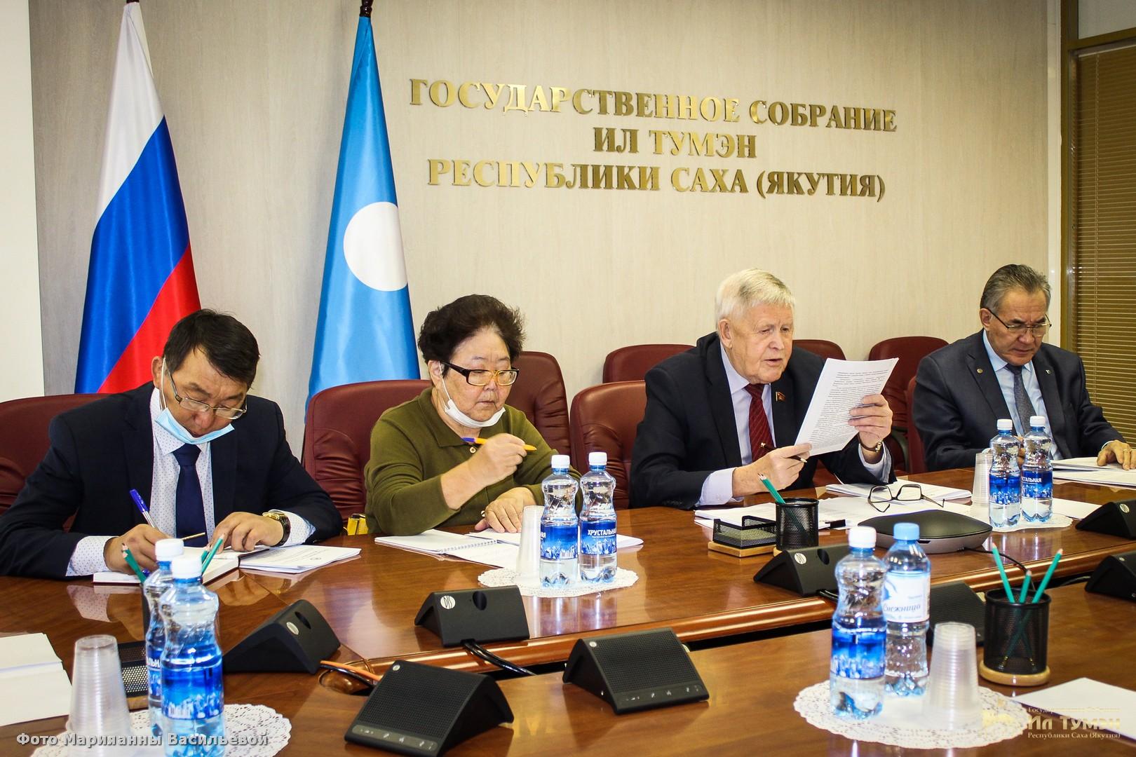 В парламенте Якутии обсудили Стратегию развития северного оленеводства в РФ до 2030 года