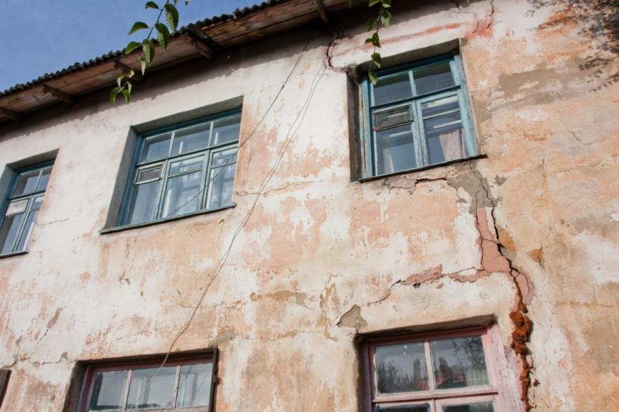 Минстрой РФ утвердил критерии ветхости домов