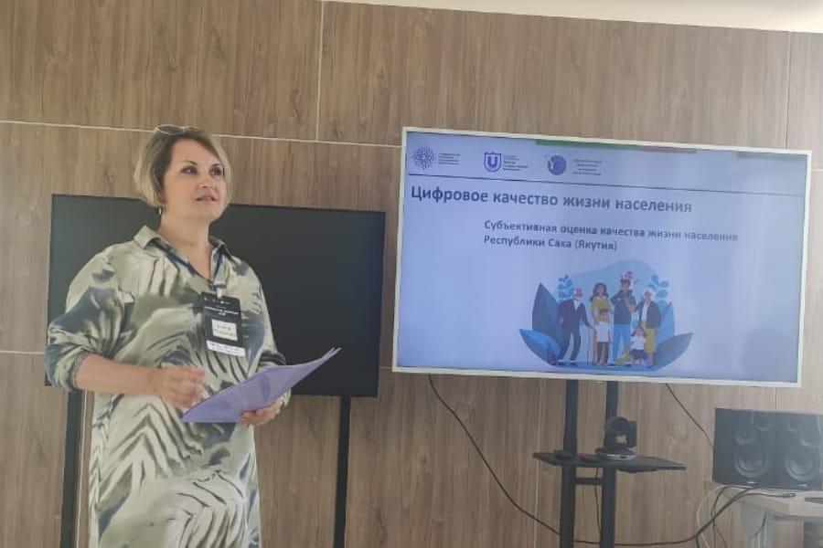В СВФУ представили результаты исследования субъективной оценки качества жизни якутянами