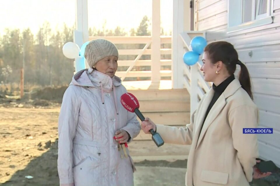 Шесть жилых домов ввели в якутском селе Бясь-Кюёль