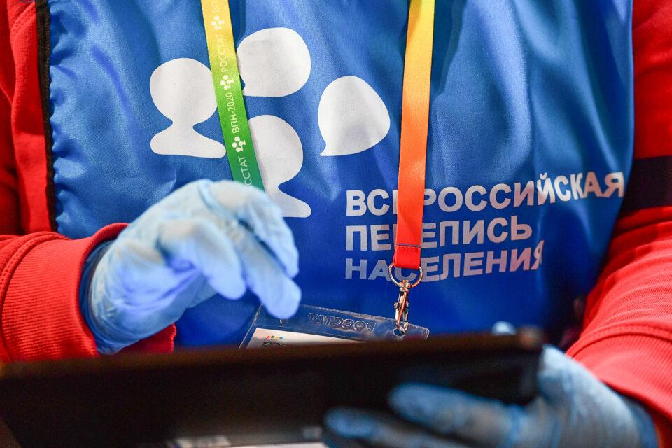МВД: Под видом волонтеров при переписи населения могут прийти мошенники