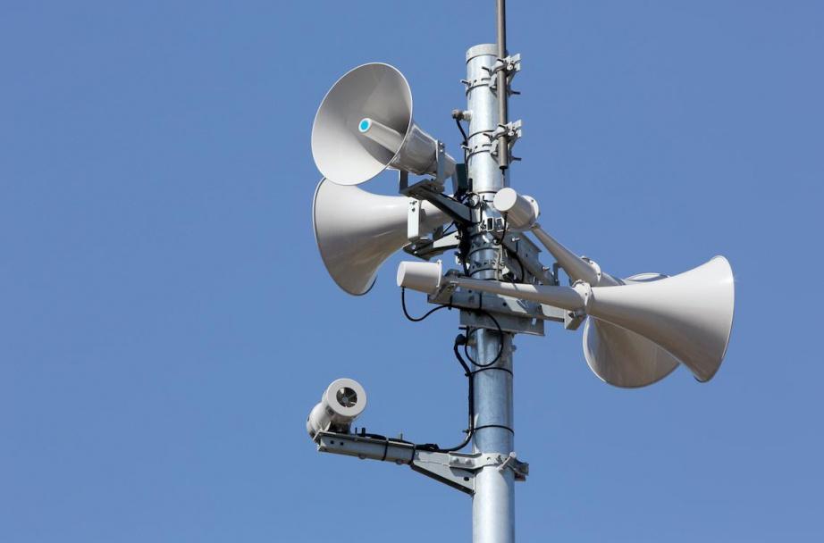 МЧС Якутии: 6 октября пройдет масштабная проверка систем оповещения населения