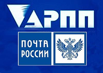 «Почта России»: В Якутии падение подписных тиражей печатных СМИ составило 11%
