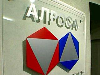 Якутия сохранит государственный контроль в АЛРОСА