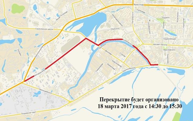В субботу в Якутске пройдет долгожданный парад