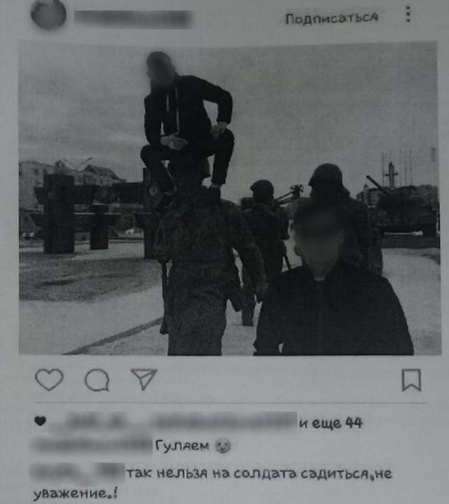 В Якутске надругались над памятником солдата ВОВ