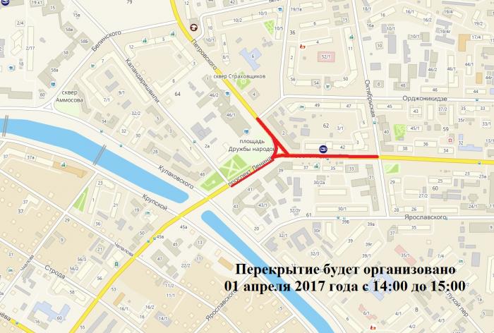О перекрытии улиц в Якутске 1 апреля 2017 года