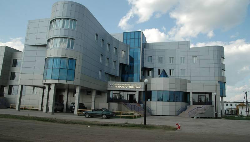 Власти Якутии намерены продать 10% акций «АЛРОСА-Нюрба»