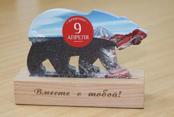 В Якутии завершился праймериз