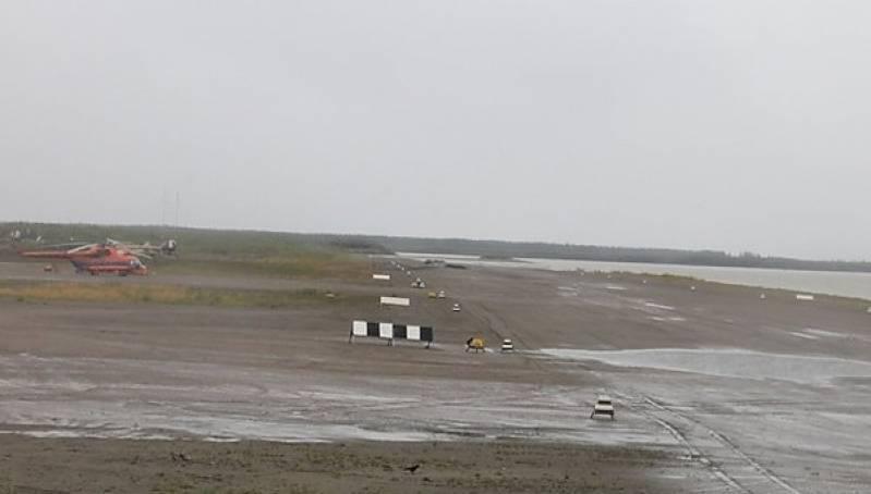 Временно закрыты аэропорты «Зырянка» и «Среднеколымск»