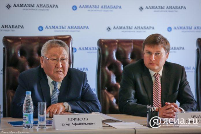 3 апреля прошла встреча нового президента АК «АЛРОСА» Сергея Иванова с коллективом дочернего предприятия АО «Алмазы Анабара».