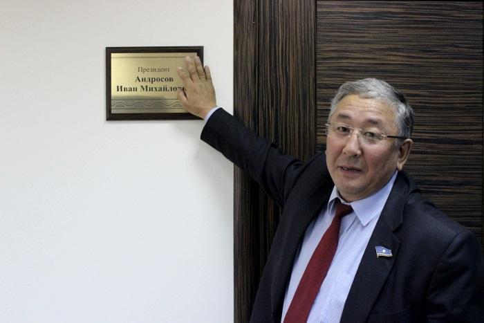 Президент НВК «Саха»: Детские издания на якутском языке нет смысла финансировать