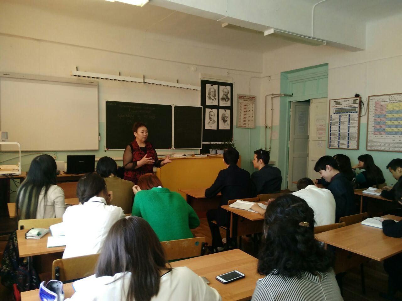 Молодой булунский предприниматель Василий Попов рассказал школьникам Тикси как стать и быть активным предпринимателем