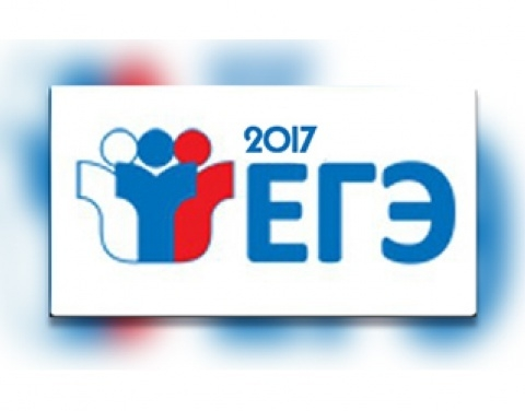 В Якутии начался основной период ЕГЭ — 2017