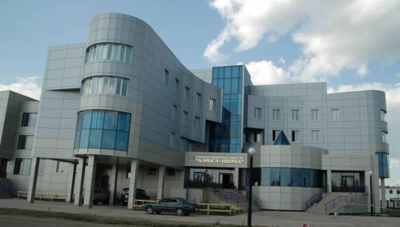 Правительство решает, куда направить деньги от продажи акций «АЛРОСА-Нюрба»