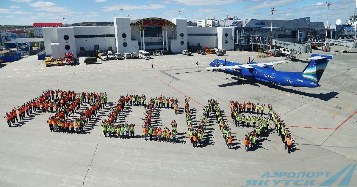 В аэропорту «Якутск» устроили флешмоб ко Дню России