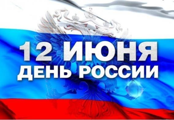 Уважаемые жители Республики Саха (Якутия)!