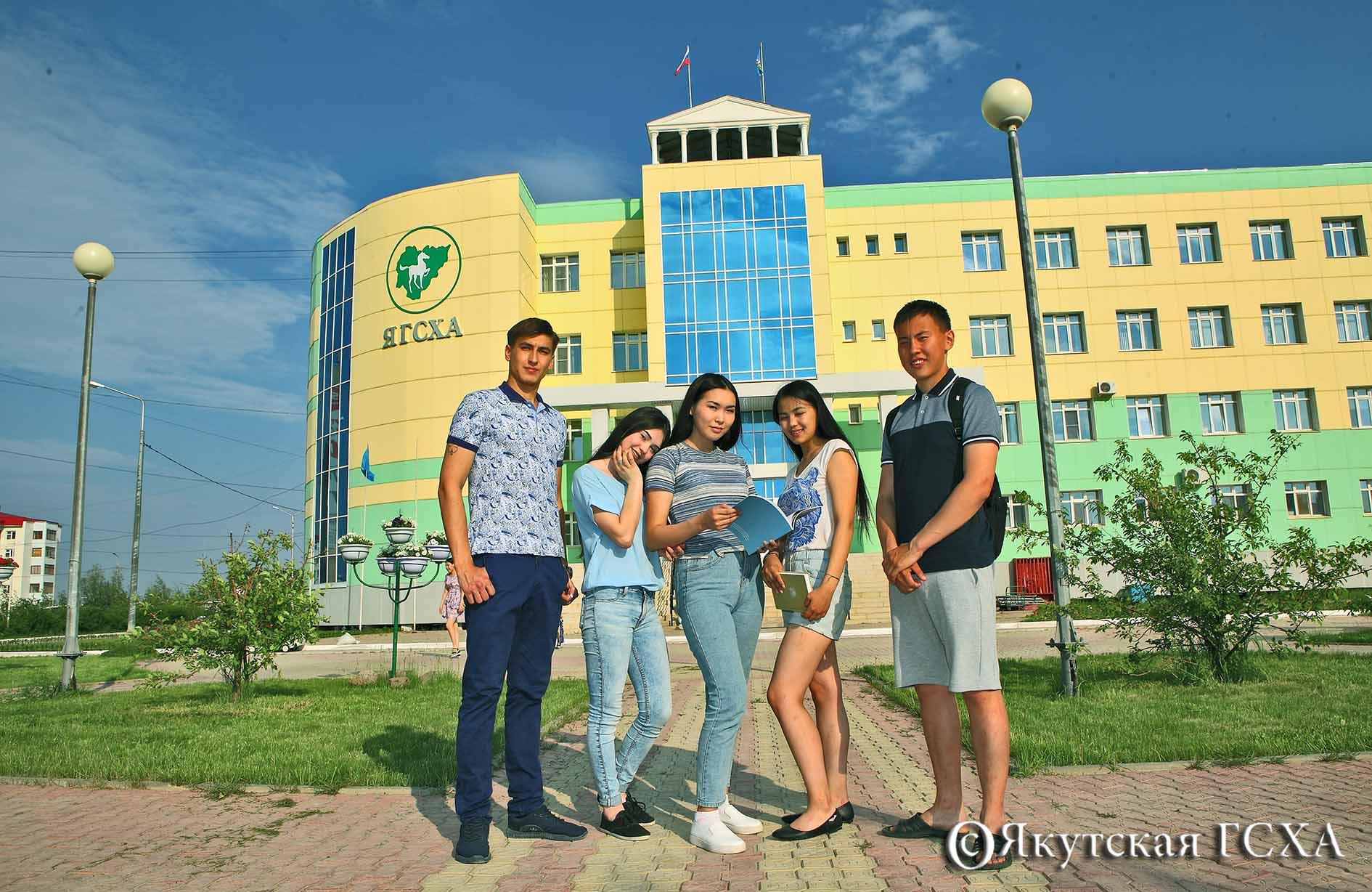 Идет набор абитуриентов в новую группу по программе высшего образования «Экономика»