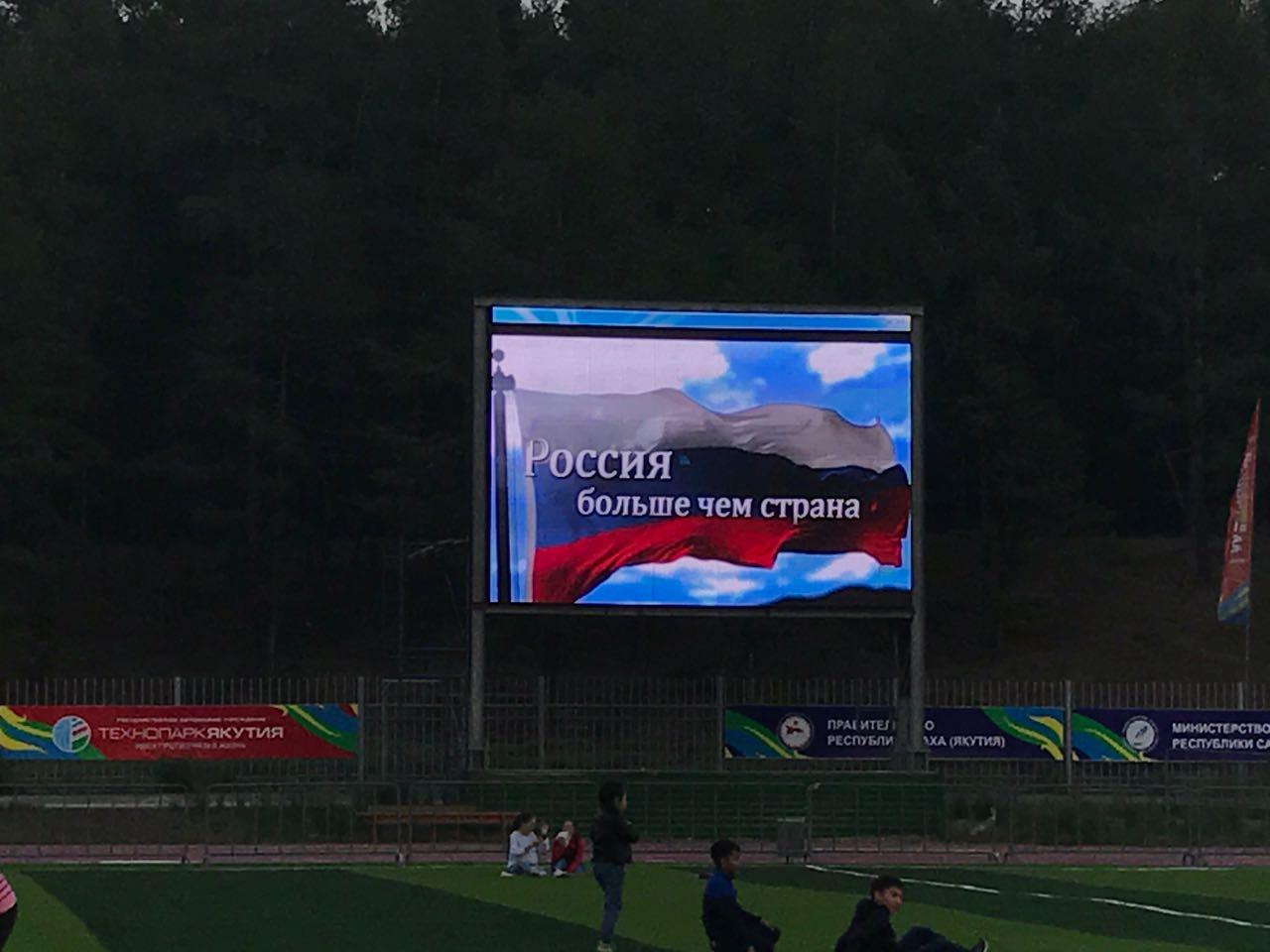 С Верхневилюйского улуса стартовал федеральный проект «Россия больше, чем страна»