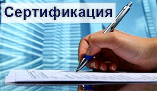 В Якутии внедрят электронную ветеринарную сертификацию