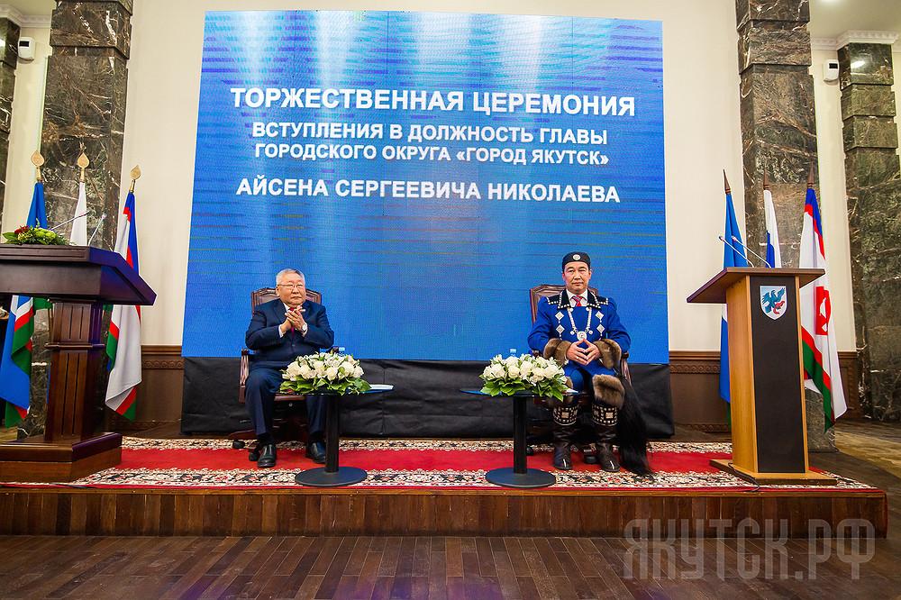 Айсен Николаев вновь вступил в должность главы города Якутска