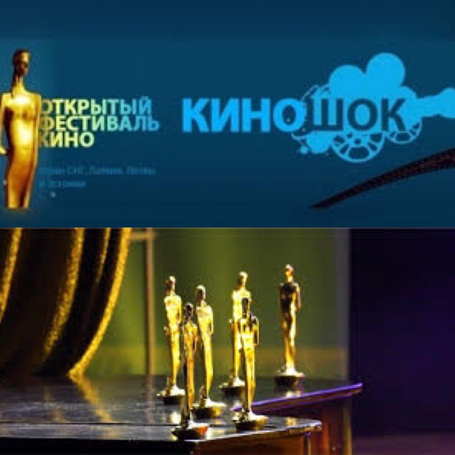 Главный приз фестиваля в Анапе за лучший полнометражный фильм достался якутской мелодраме «Кэрэл».
