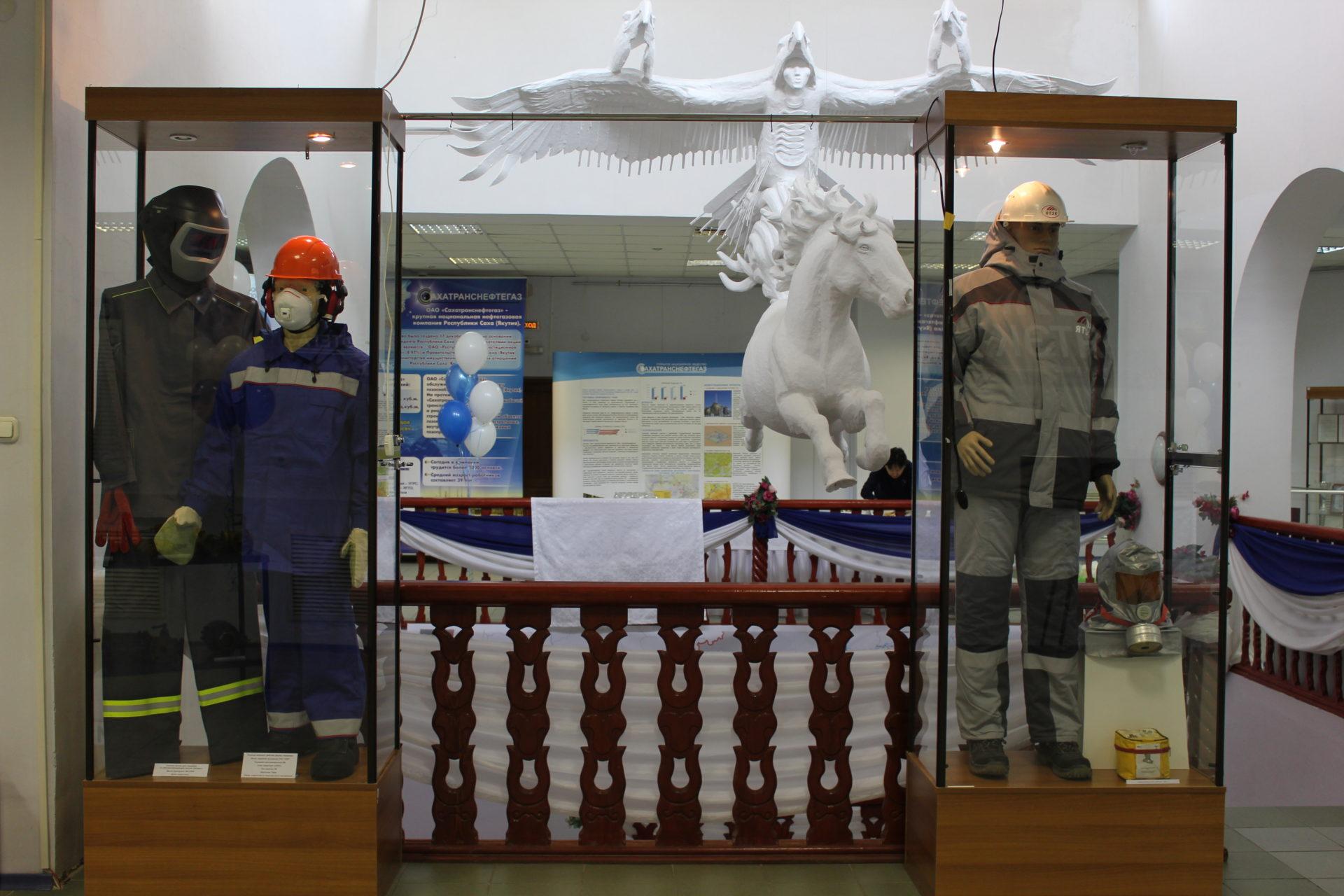 Открытие выставки «50 лет газификации Якутии»