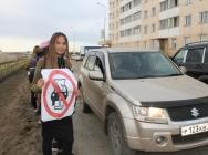 В Якутии школьники призвали к трезвости за рулем