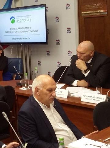 Александр Жирков: Общественный форум «Экология» определяет стратегические направления работы в сфере охраны окружающей среды