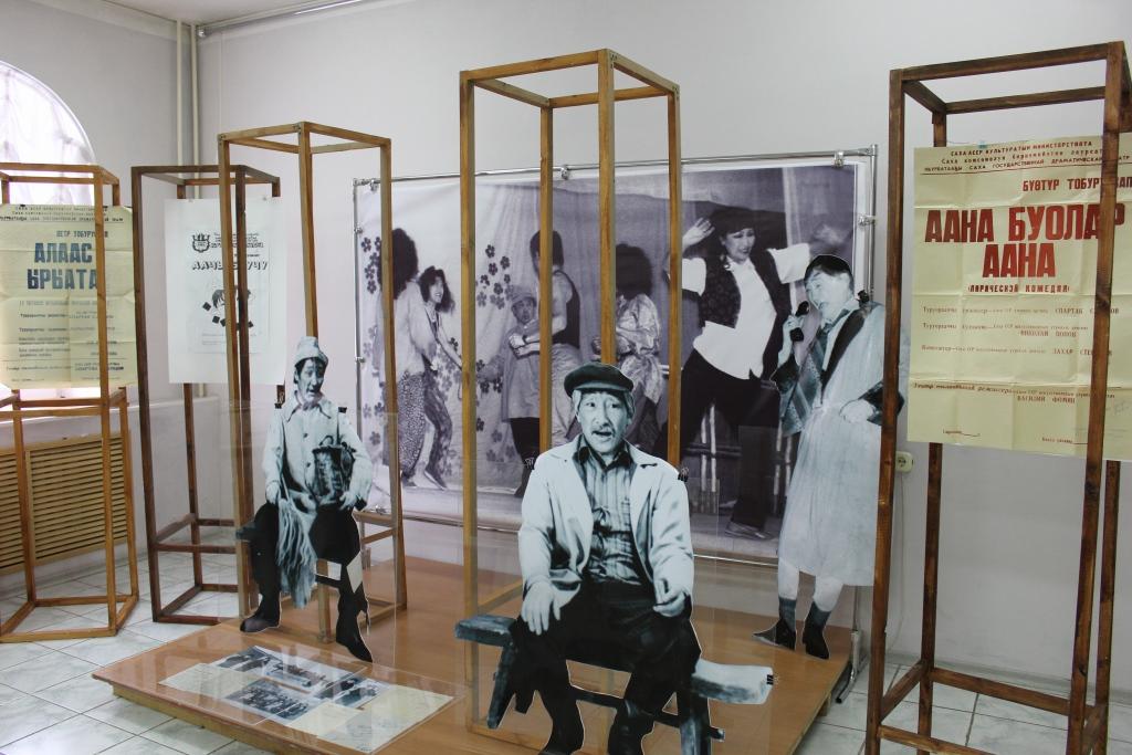 Выставка, посвященная «Күндүттэн күндүнү – олоҕу туойбутум»