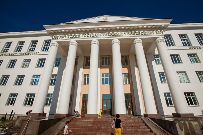 Комиссия МинобрнаукиРФ отклонила всех кандидатов в ректоры СВФУ?