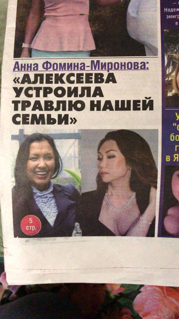 «ЖАЛЬ, ЧТО ВРЕМЕНА ДУЭЛЕЙ УШЛИ В ПРОШЛОЕ» О стычке между Фоминым и журналистами