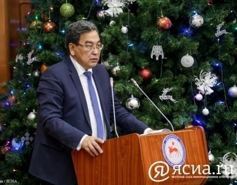 Глав муниципалитетов ознакомили с основными задачами по реализации бюджетной политики на 2018-2020 годы