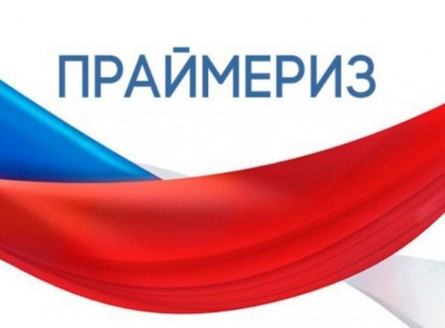 ПГ в Якутии: Аннулированы регистрации 12 участников