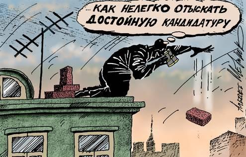 """""""Праймериз – ставит кандидатов власти в заведомо проигрышное положение"""""""