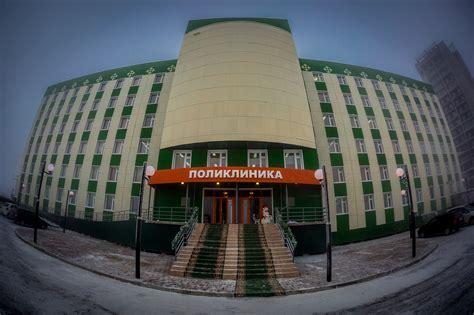 Аттестация регистраторов в ЯГБ №3