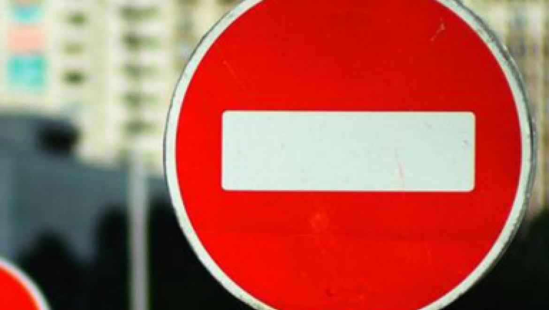 Об ограничении движения транспортных средств по улице Кеши Алексеева