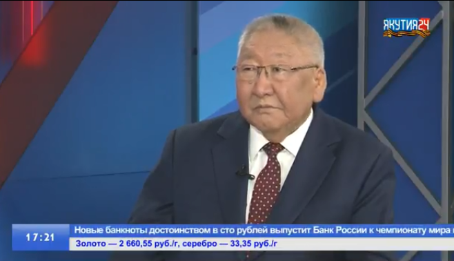Егор Борисов: «Мы взяли ситуацию вокруг ЯТЭК под контроль»
