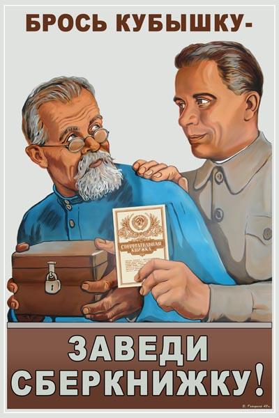 """Ил Тумэн – 2018: Кто рискнет стать партийной """"КУБЫШКОЙ""""?"""
