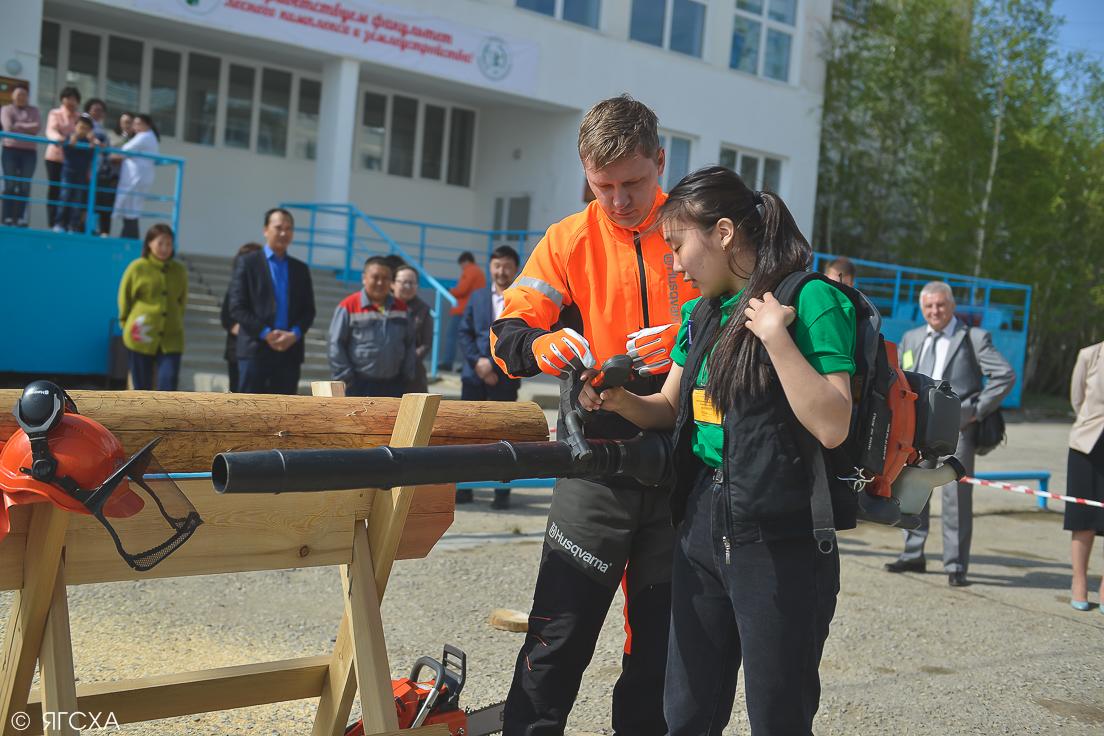 гей форум якутск управление образования