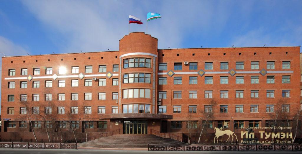 «Якутии нужен профессиональный парламент»