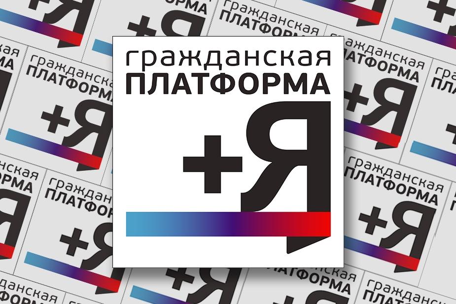 Егор Жирков и Иван Шамаев меняют политический ориентир