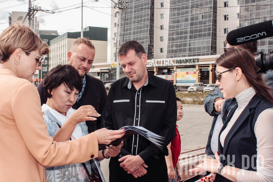 В Якутске 29-30 августа состоится Форум городских сообществ