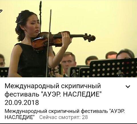 Триумфальный успех якутской скрипичной школы