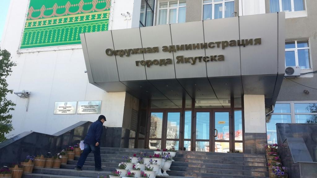 Пресс-службу мэрии возглавит Марина Тойтонова
