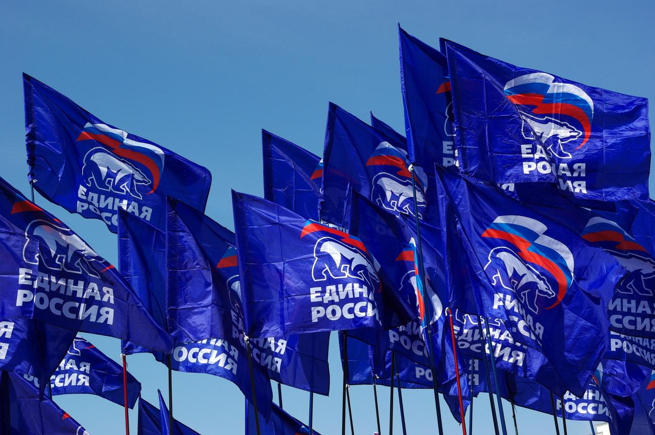«Единая Россия» выиграла выборы:  56% при явке более 50%