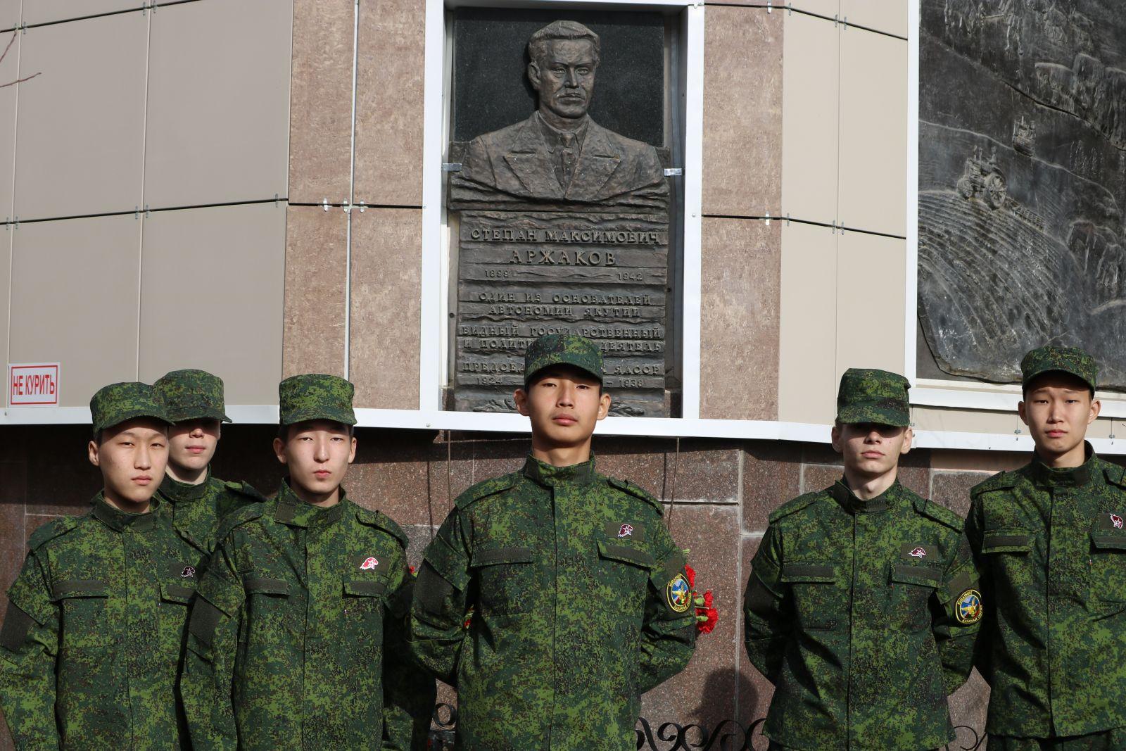 В День Государственности Республики Саха (Якутия) в Минсельхозе почтили память Степана Аржакова