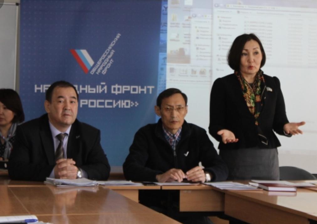 Якутские активисты ОНФ  выразили недоверие  своему руководству